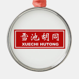 Xuechi Hutong, Beijing, Chinese Street Sign Christmas Ornament