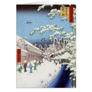 Yabu Street Below Atago – Ando Hiroshige Greeting Card
