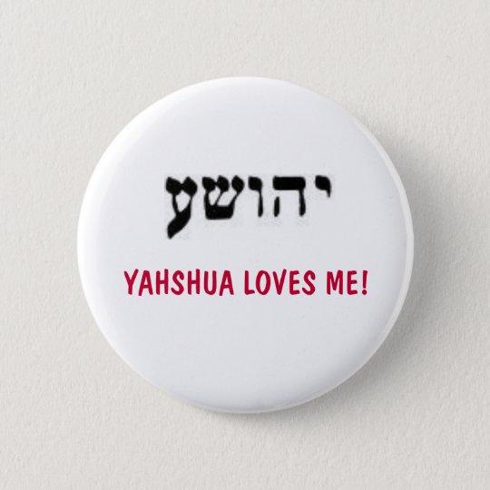 YAHSHUA LOVES ME! 6 CM ROUND BADGE