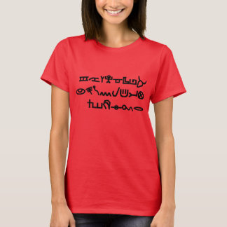 Yahudyth Letters Women's Shirt