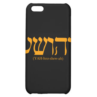 Yahushua (Jesus) with blue letters Cover For iPhone 5C