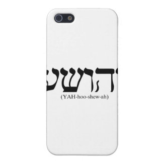 Yahushua Jesus with blue letters Cover For iPhone 5