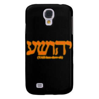 Yahushua Jesus with fiery letters Samsung Galaxy S4 Case