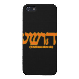 Yahushua (Jesus) with fiery letters iPhone 5 Covers