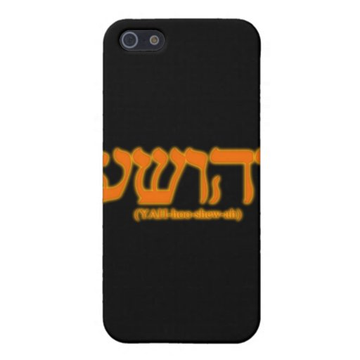 Yahushua (Jesus) with fiery letters iPhone 5 Cover