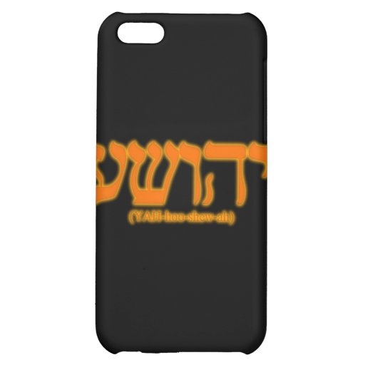 Yahushua (Jesus) with fiery letters iPhone 5C Case