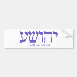 Yahushua (Jesus) with flag blue lettering Bumper Sticker