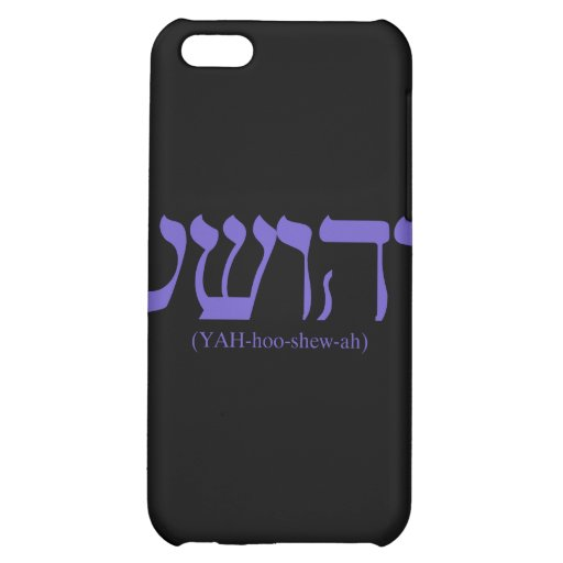Yahushua (Jesus) with flag blue lettering iPhone 5C Cover