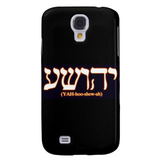 Yahushua Jesus with glowing hot letters Galaxy S4 Case