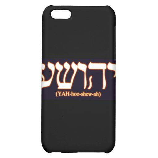 Yahushua (Jesus) with glowing hot letters iPhone 5C Covers