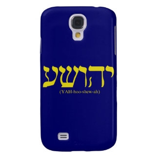 Yahushua Jesus with gold letters Samsung Galaxy S4 Covers