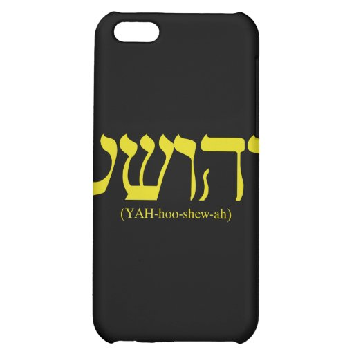 Yahushua (Jesus) with gold letters iPhone 5C Case