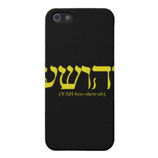 Yahushua Jesus with gold letters Cases For iPhone 5