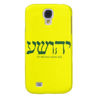 Yahushua Jesus with green letters Galaxy S4 Cover