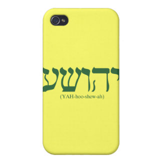 Yahushua (Jesus) with green letters Covers For iPhone 4