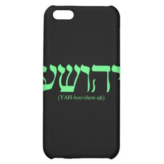 Yahushua (Jesus) with green letters iPhone 5C Covers