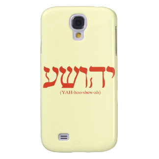 Yahushua Jesus with red letters Galaxy S4 Covers
