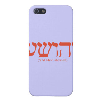 Yahushua Jesus with red letters iPhone 5 Cover