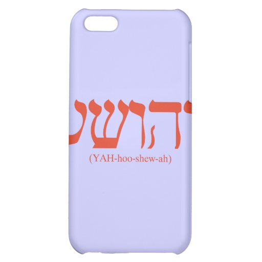 Yahushua (Jesus) with red letters iPhone 5C Cover