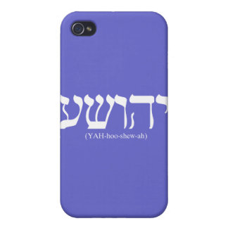 Yahushua Jesus with white letters Cases For iPhone 4