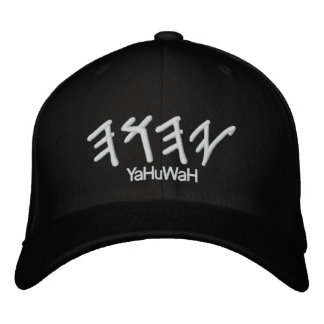 YaHuWaH Hat - 2