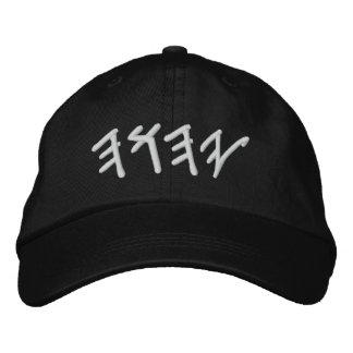 YaHuWaH Hat Embroidered Baseball Cap