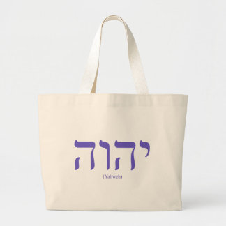 Yahweh (in Hebrew) Blue Lettering Tote Bag