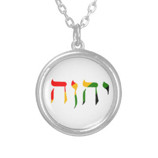 Yahweh in Hebrew Round Pendant Necklace