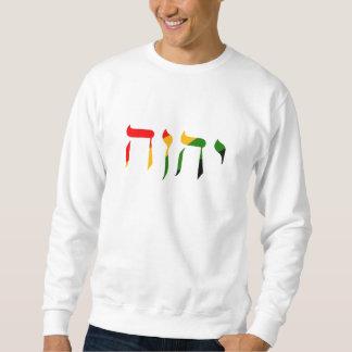 Yahweh in Hebrew Sweatshirt