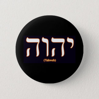 Yahweh (written in Hebrew) Button
