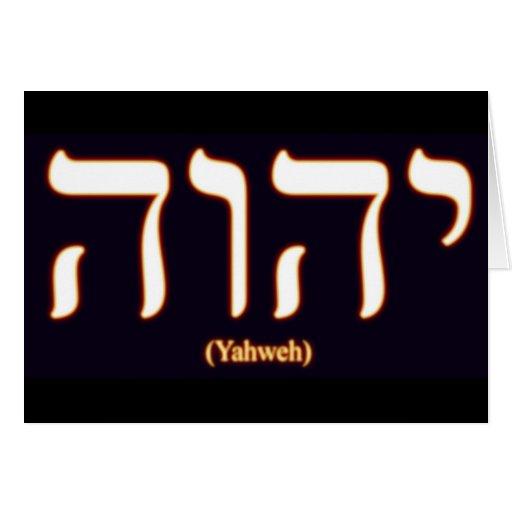 By Yahweh S Design