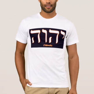 Yahweh (written in Hebrew) Mens Shirt