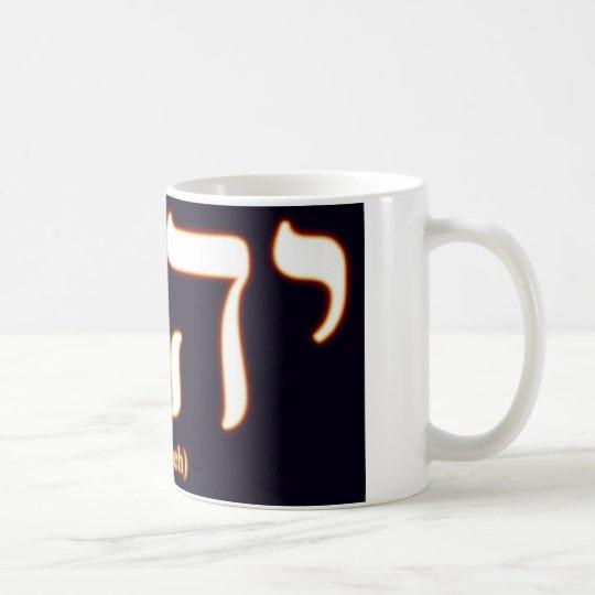 Yahweh Written In Hebrew Mug Zazzle Co Uk