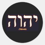 Yahweh (written in Hebrew) Sticker