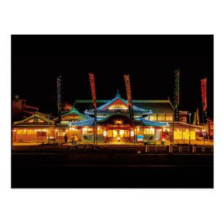 """""""Yamaga Onsen in Kumamoto"""" (Yamaga hot spring Postcard"""