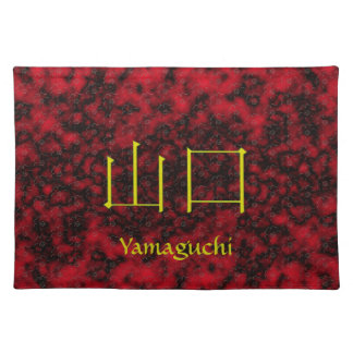 Yamaguchi Monogram Placemat