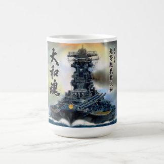 YAMATO COFFEE MUG