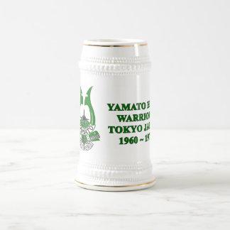 Yamato High School Tokyo Japan Beer Steins