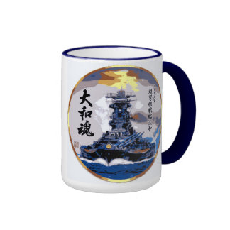 Yamato Hiragana.jpg, BATTLESHIP YAMATO Coffee Mug