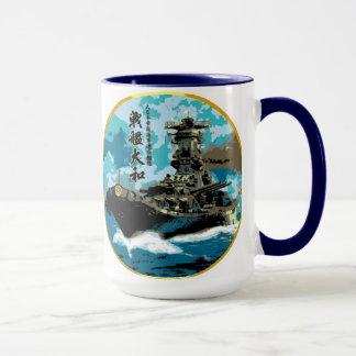 Yamato Hiragana.jpg, BATTLESHIP YAMATO Mug
