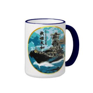 Yamato Hiragana.jpg, BATTLESHIP YAMATO Ringer Mug