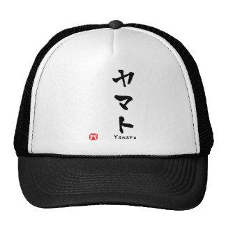 Yamato KATAKANA Mesh Hat