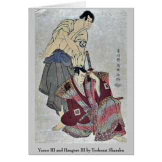 Yaozo III and Hangoro III by Toshusai Sharaku Note Card