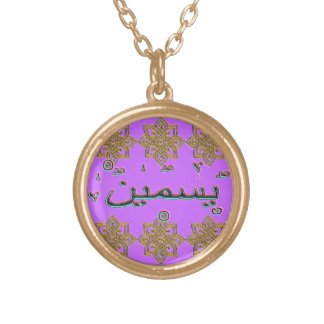 Yasmin Yasmeen arabic names Gold Plated Necklace