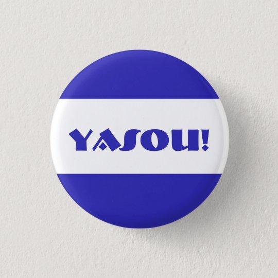 Yasou Greek Blessing 3 Cm Round Badge