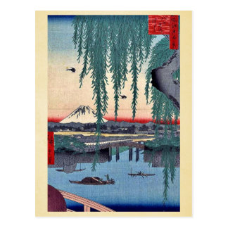 Yatsumi bridge by Andō, Hiroshige Ukiyo-e. Postcard