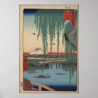Yatsumi Bridge Poster