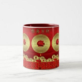year of dragon mug, chinese new year mug