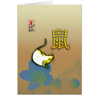 Year of Earth Mouse Greeting Card
