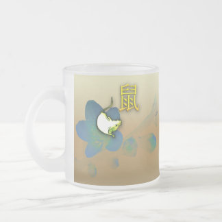 Year of Mouse Frosty Mug